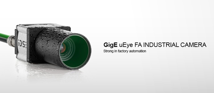 ---GigE uEye FA industrial camera - Strong in factory automation